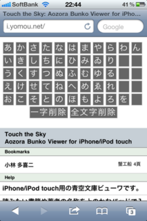 Touch the Sky ブックマーク