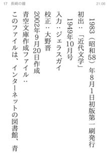 bREADER 6