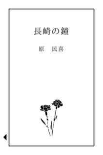 i文庫S 1
