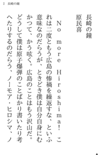 i文庫S 2