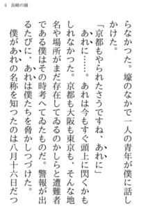 i文庫S 4