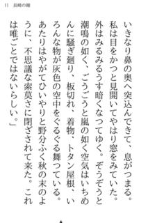 i文庫S 5