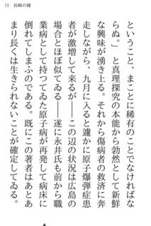 i文庫S 6