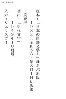 i文庫S 7