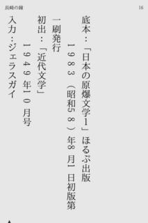 i文庫 7