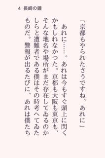 金沢文庫 3