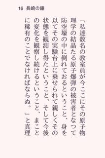 金沢文庫 4