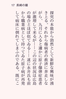 金沢文庫 5
