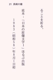 金沢文庫 6