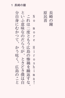 金沢文庫 1