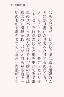 金沢文庫 2
