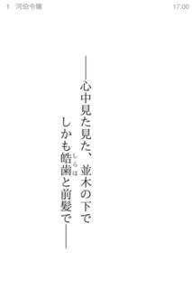 『河伯令嬢』1ページ目