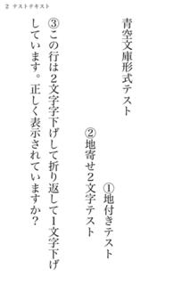 i文庫S テスト1