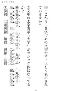 i文庫S テスト2