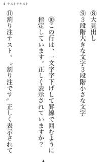 i文庫S テスト3