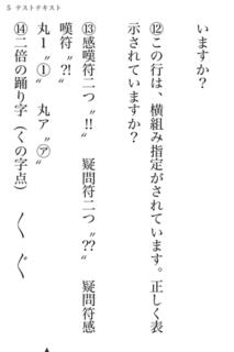 i文庫S テスト4