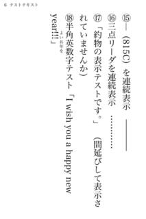 i文庫S テスト5